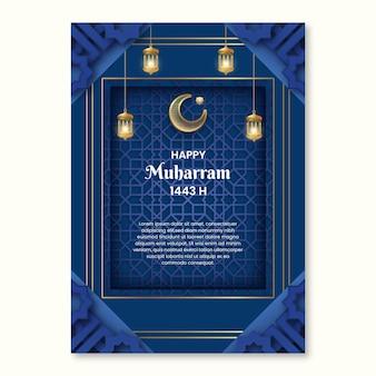 Vertikale muharram-plakatvorlage mit farbverlauf