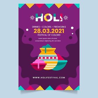 Vertikale plakatschablone des holi-festivals