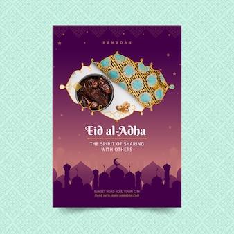 Vertikale plakatschablone des ramadan