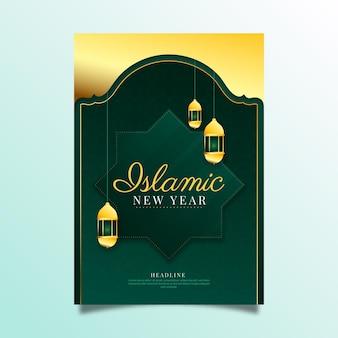 Vertikale plakatvorlage des islamischen neuen jahres mit farbverlauf Kostenlosen Vektoren