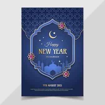 Vertikale plakatvorlage des islamischen neuen jahres mit farbverlauf Premium Vektoren