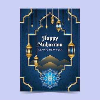Vertikale plakatvorlage mit farbverlauf muharram