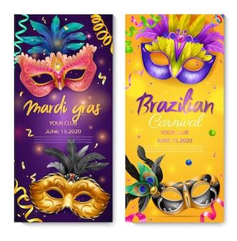 Vertikales banner der realistischen karnevalsmaske, das mit karneval und brasilianischer karnevalsillustration gesetzt wird