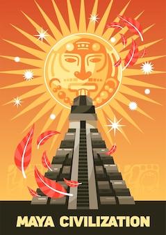 Vertikales poster der maya-zivilisation mit alter pyramide von kukulkan auf beige mit stilisierter maya-sonnensymbolkarikatur