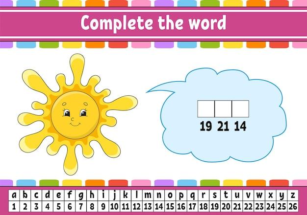 Vervollständige die wörter. chiffriercode.