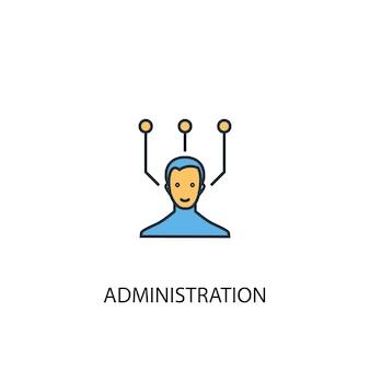 Verwaltungskonzept 2 farbige liniensymbol. einfache gelbe und blaue elementillustration. verwaltungskonzept gliederung symboldesign