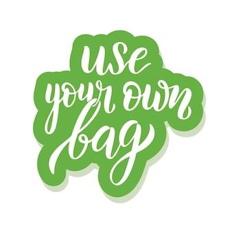 Verwenden sie ihre eigene tasche - ökologie-aufkleber mit slogan. vektorillustration lokalisiert auf weißem hintergrund. motivierendes ökologie-zitat geeignet für poster, t-shirt-design, aufkleberemblem, tragetaschendruck