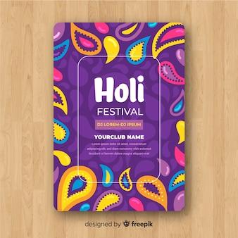 Verziert holi festival-partyplakat