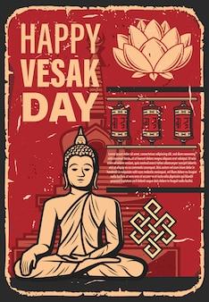 Vesak oder buddha tag. buddhismus religion urlaub