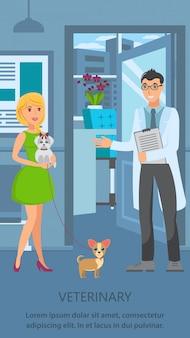 Veterinärkonsultations-plakat-vektor-schablone