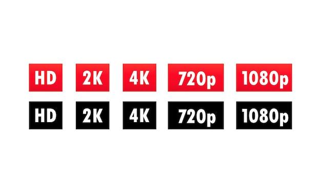 Videoqualitätssymbol hd, full hd, 2k, 4k, 720p, 1080p zeichen. symbole für die bildschirmauflösung. vektor auf weißem hintergrund isoliert. eps 10.