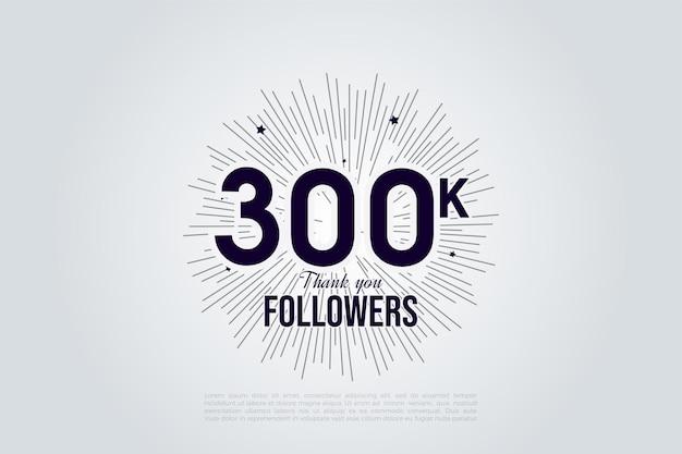 Vielen dank 300.000 follower mit illustrierten zahlen und linien, die der sonne ähneln.
