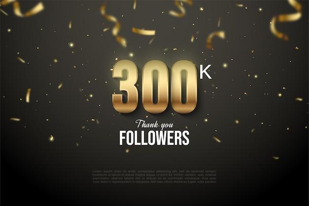 Vielen dank 300k follower mit illustrierten figuren und regen von goldbändern.