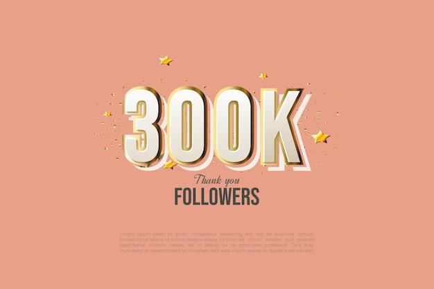 Vielen dank 300k follower mit modernen graffiti-figuren.