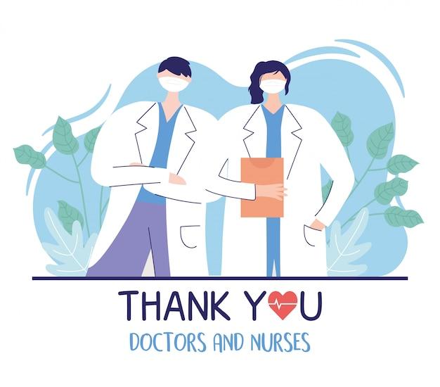 Vielen dank an ärzte und krankenschwestern, männliche und weibliche ärzte mit medizinischem bericht