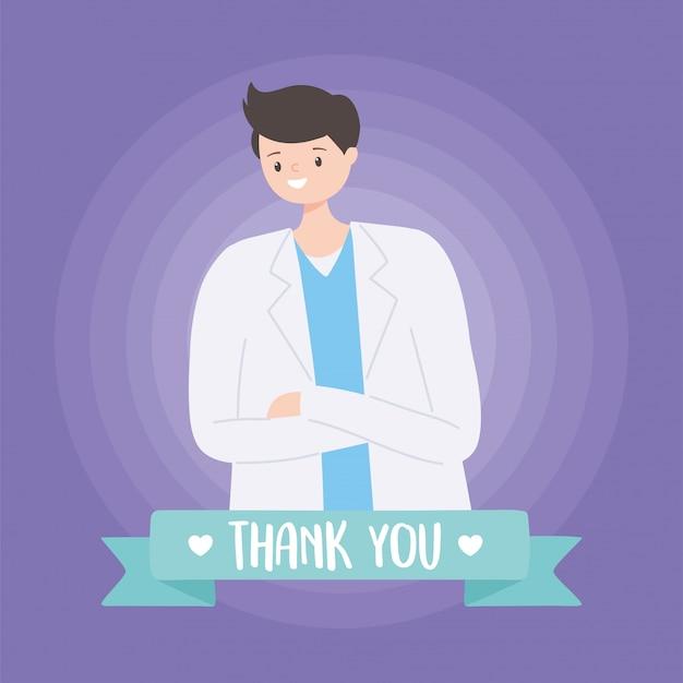 Vielen dank an ärzte und krankenschwestern, professionelle männliche arztcharakter