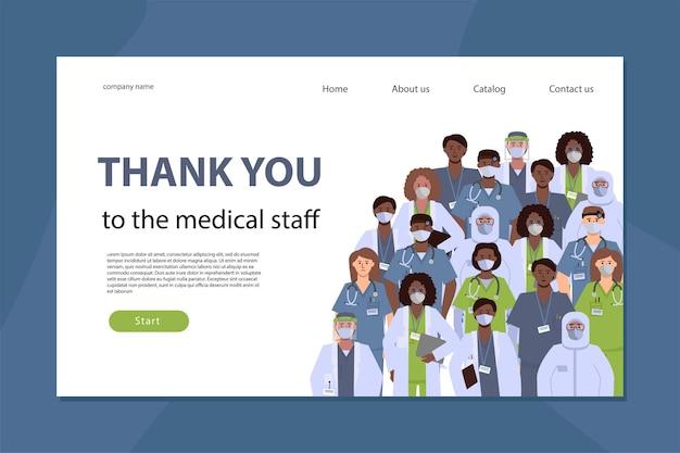 Vielen dank an das medizinische personal. eine vielfältige gruppe uniformierter charaktere kämpft gegen die corona-epidemie. landingpage-vorlage.
