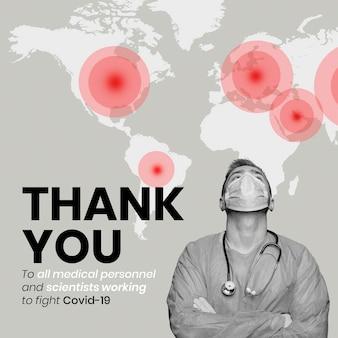 Vielen dank an den banner-vorlagenvektor des medizinischen personals von coronavirus