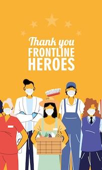 Vielen dank an die frontarbeiter. verschiedene menschen aus verschiedenen berufen tragen schutzmasken.