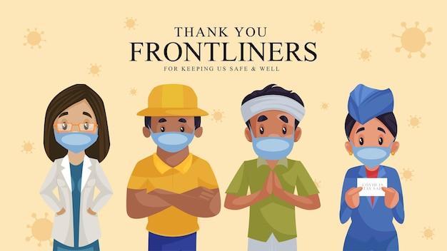 Vielen dank an die frontliner, dass sie uns sicher und gut im banner-design gehalten haben