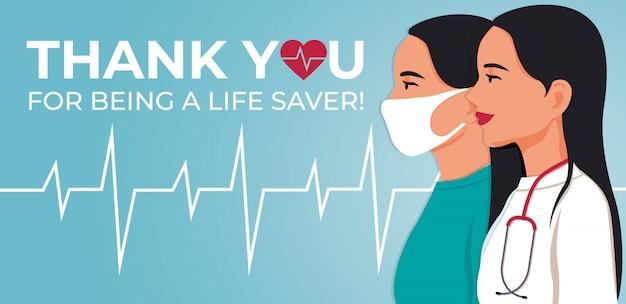 Vielen dank, dass sie arzt und krankenschwestern und medizinisches personal. illustration. jährlich in den usa gefeiert. medizinisches konzept.