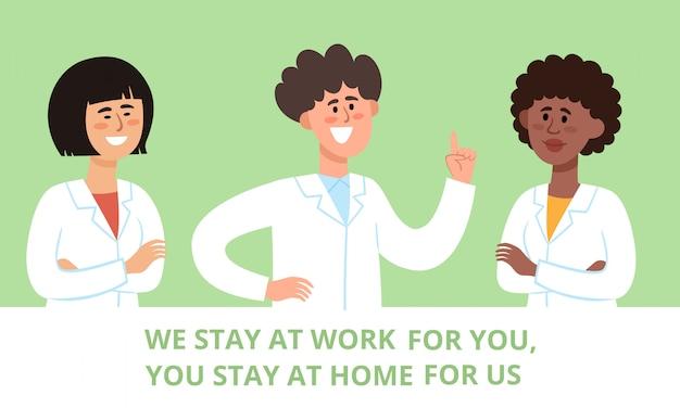 Vielen dank poster mit ärzten und krankenschwestern, die in den krankenhäusern arbeiten und das coronavirus bekämpfen. illustration des internationalen lächelnden ärzteteams - europäer, chinesischer mann und afrikaner Premium Vektoren