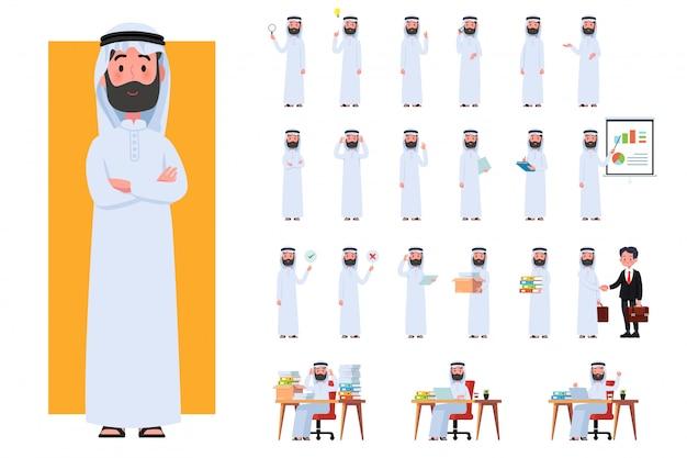 Vielfältiger satz des arabischen mannes auf weiß. muslimischer geschäftsmann mit gadgets in flachen design-personencharakteren.