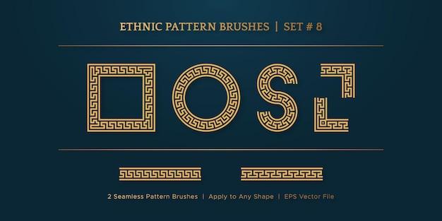 Vintage altgriechische geometrische rahmenrahmen, traditionelle ethnische rahmensammlung