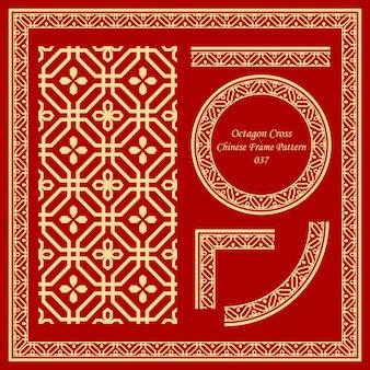 Vintage chinesische rahmen muster set achteck kreuz blume