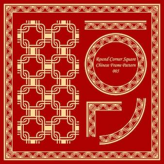 Vintage chinesische rahmen muster set runde ecke quadratisches kreuz