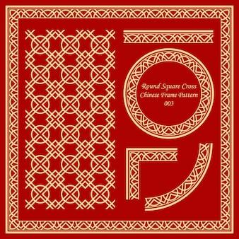 Vintage chinesische rahmen muster set rundes quadratisches kreuz