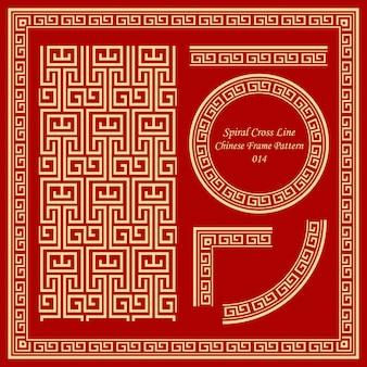 Vintage chinesische rahmen muster set spiral cross line