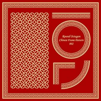Vintage chinesische rahmenmuster set rundes achteckiges quadratisches kreuz