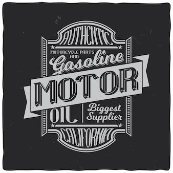 Vintage druck für t-shirt oder bekleidung. retro-grafik in schwarzweiss für mode und druck.