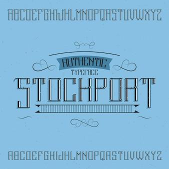 Vintage etikettenschrift namens stockport.