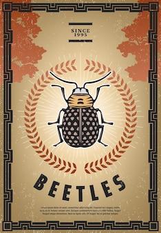 Vintage farbiges käferplakat mit inschrift kleiner käfer in der mitte des lorbeerkranzes und des sunbursts