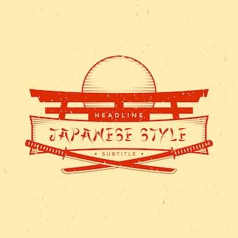 Vintage japan style logo mit katanas