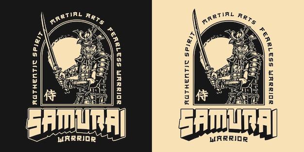 Vintage japanisches martial-arts-label mit inschriften und samurai-krieger, der katana auf dunkelheit und licht hält