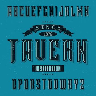 Vintage label schriftart namens tavern Kostenlosen Vektoren