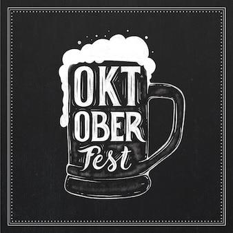 Vintage oktoberfest design