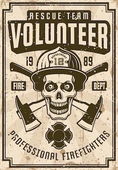 Vintage poster der feuerwehrleute mit schädel und äxten