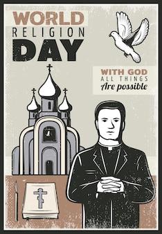Vintage religiöses plakat