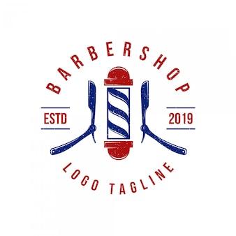 Vintage retro barbershop logo premium