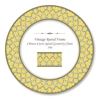 Vintage runde retro-rahmen chinesische kurve spirale geometrie kette