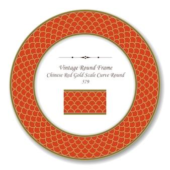 Vintage runde retro-rahmen chinesische rote goldskala-kurve runde linie
