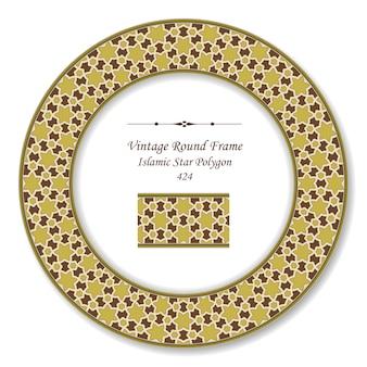 Vintage runde retro-rahmen des islamischen braunen stern-polygons