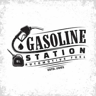 Vintage tankstellen-logo-design, emblem der tankstelle, typografie-emblem der tankstelle, druckstempel mit leicht entfernbarem gutshof