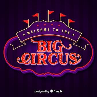 Vintage zirkus-schriftzug