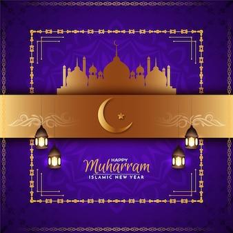 Violette farbe happy muharram und islamischer hintergrundvektor des neuen jahres
