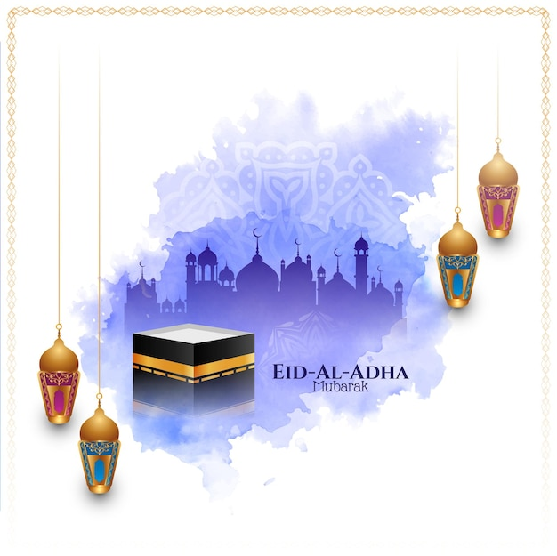 Violettes aquarell eid al adha mubarak islamischer kulturhintergrundvektor